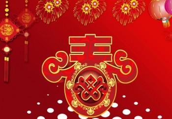 春节放假通知-郑州APP开发开拓者科技
