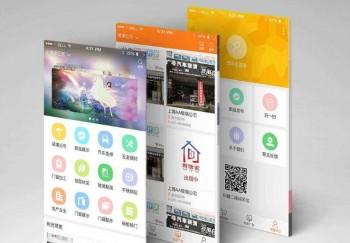 购物商城App开发多少钱